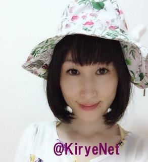 KiryeNet.jpg